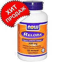 Now Foods, Relora, 300 мг, 120 растительных капсул, официальный сайт