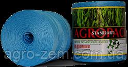 Шпагат сеновязальный agropack 400(синий) 5кг