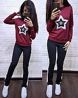 Модный женский спортивный костюм с пайетками Star