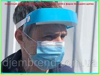 Защитный акриловый экран для лица mask-2020 в форме большого щитка