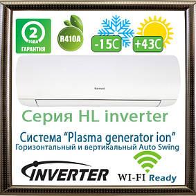 Серия HL inverter (до -15С) кондиционеры Sensei (2019)