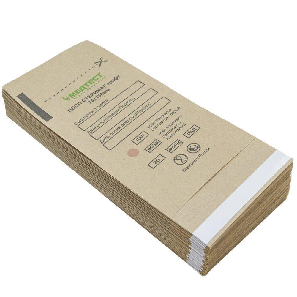 Крафт пакети для стерилізації 75х150мм 100шт