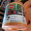 Шпагат сеновязальный agropack 500 (оранжевый) 4 кг, фото 2