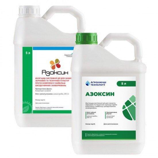 Азоксин, фунгицид Агрохимические технологии, тара 5 л