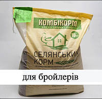 Комбикорм Селянский Старт для бройлеров 1-15 дней, 10 кг