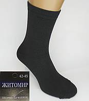 """Носки мужские демисезонные """"Житомир"""". Черные. Лайкра. (Розница)., фото 1"""