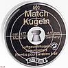 Пульки WALTHER Diabolo Match 4,5мм (500 шт.)