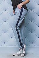 Спортивные штаны женские с лампасом светло-серые  . Есть большие размеры!