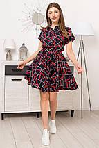 платье Modus Санжар костюмка-софт принт горох платье 9067, фото 2