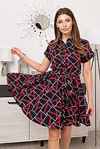 платье Modus Санжар костюмка-софт принт горох платье 9067, фото 3