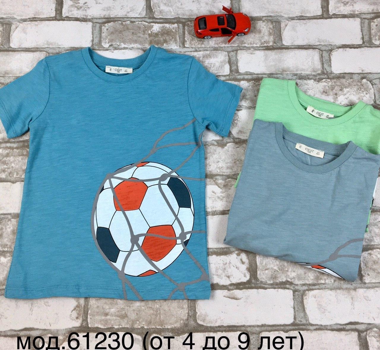 Футболка детская Cigit