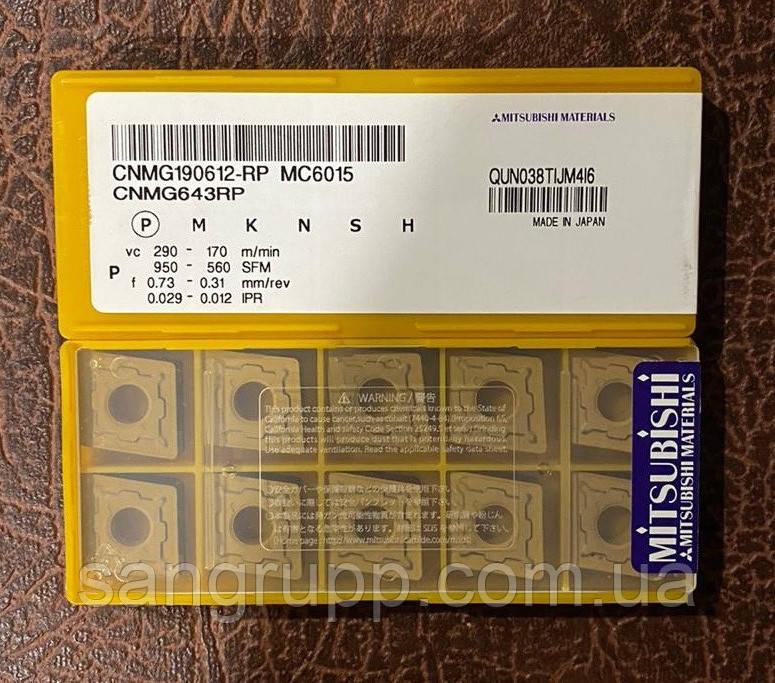 Твердосплавна Пластина MITSUBISHI CNMG 190612-RP MC6015