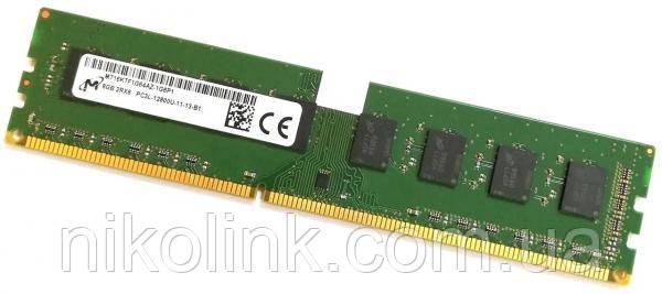 Память Micron DDR3 8GB PC3L-12800U (1600Mhz) (MT16KTF1G64AZ-1G6P1)(8x2) - Б/У
