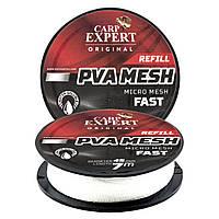 ПВА-сетка 7m 25mm на шпуле Energofish Carp Expert PVA Refill Micro Mesh Fast (30141125)