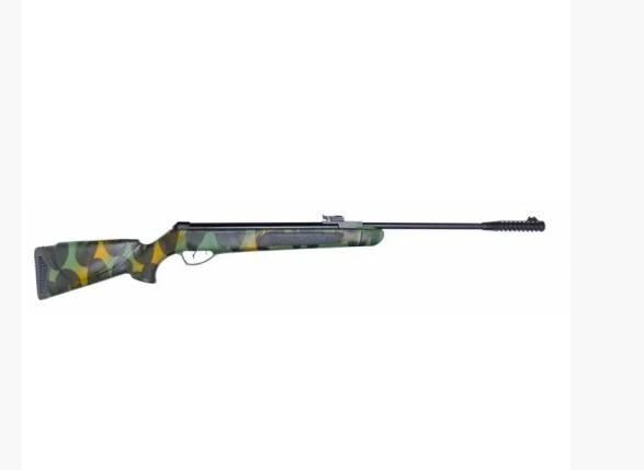 Винтовка пневматическая Torun Magnum  201 camo камуфляж, скорость пули 305 м/с крепление под ласточкин хвост