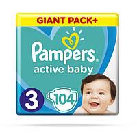 Подгузники детские Pampers Active Baby 3 (6-10 кг) 104 шт