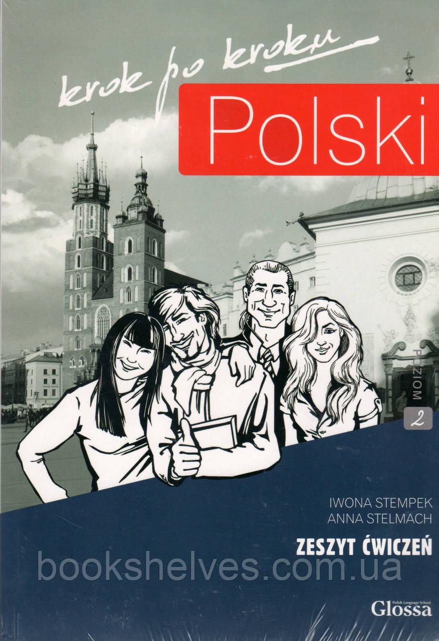 Рабочая тетрадь  Polski krok po kroku 2 Zeszyt ćwiczeń + CD