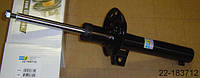 Передние амортизаторы Bilstein B4 Golf VI (50 мм), газомасляные 22-183712