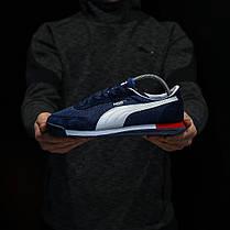 """Кроссовки Puma Jogger """"Синие"""", фото 3"""