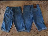 Бриджи джинсовые для мальчиков 11-15 лет