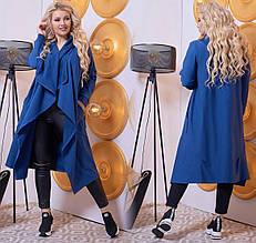 Кардиган жіночий з кишенями, легкий, весняний варіант р. 46,48,50,52,54,56,58,60 код 1026О