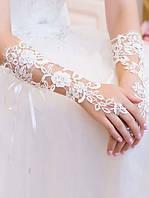Свадебные ажурные перчатки до локтя