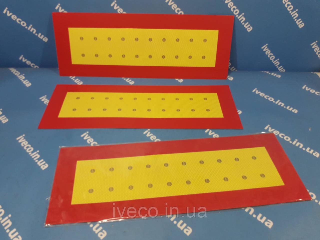 Знак длинномер 500х200 комплект 2ШТ комплект таблиц светоотражающих 2шт  табличка  MG35702