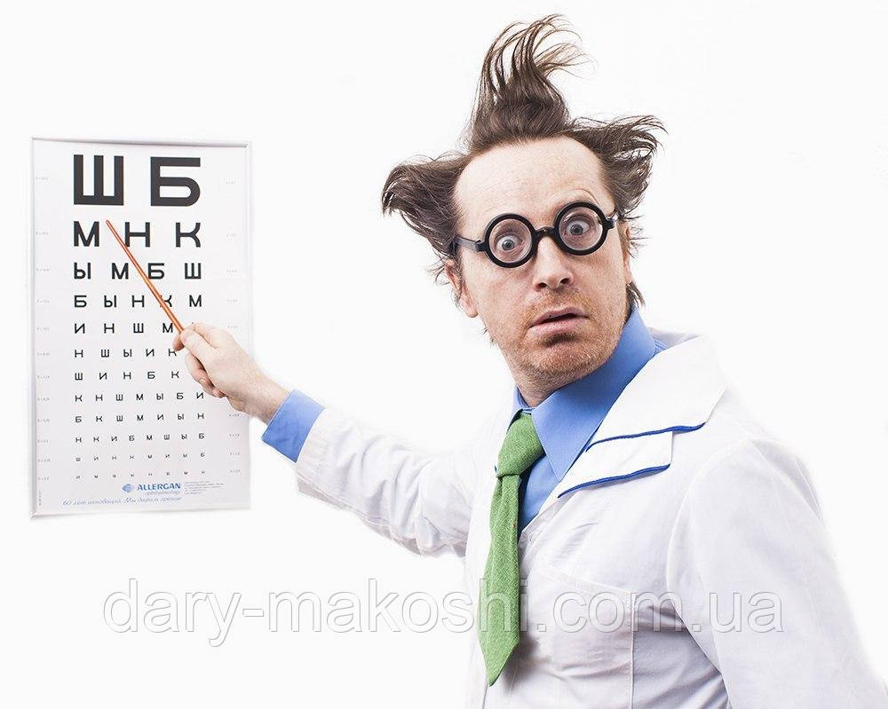 кабинет офтальмолога на дому