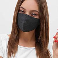 Защитная маска для лица   Серая Модная маска для лица   Маска питта   Pitta mask
