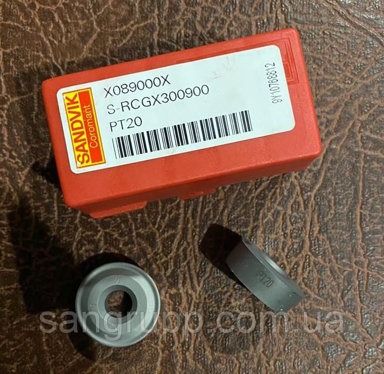 Пластина твердосплавная SANDVIK RCGX 300900 PT20