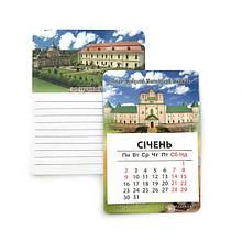Календар відривний на вініловому магніті