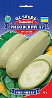 Семена кабачка Грибовский белый 4 г, GL Seeds