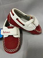 Туфли детские на годик размер 17(22)