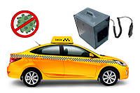 Бактерицидный обеззараживатель воздуха,рециркулятор для такси