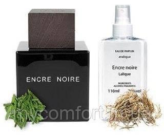Lalique Encre Noire for Men (аналог Французский  Élite)