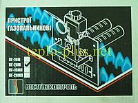 Горелка газовая Вестгазконтроль ПГ-20М, фото 1
