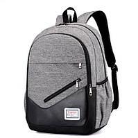 Рюкзак городской серый + подарки: сумочка через плечо и сумочка-кошелек легкий водонепроницаемый 505