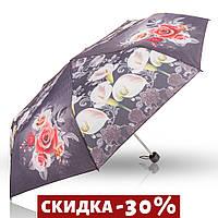 Складной зонт Magic Rain Зонт женский механический компактный Черный