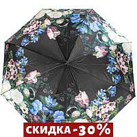 Складной зонт Trust Зонт женский автомат  Черный