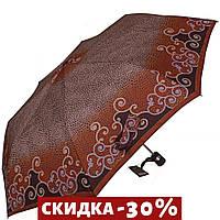 Складной зонт Doppler Зонт женский полуавтомат  Коричневый
