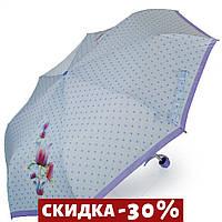 Складной зонт Airton Зонт женский механический Голубой