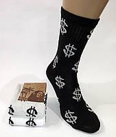 Носки мужские высокие Доллары. Р-р 42-45. (Розница).