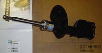 Передние амортизаторы Bilstein B4 Mitsubishi Carisma, газомасляные 22-046802