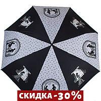 Складной зонт Zest Зонт женский автомат ZEST Черный