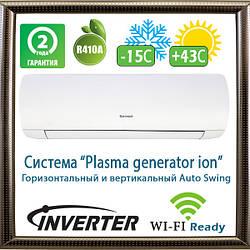 Кондиціонер Sensei SAC-09HSWH/I inverter (до -15С) до 25кв.м. з системою холодна плазма і елегантним дизайном