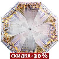 Зонт-трость Zest Зонт-трость женский полуавтомат  Серый