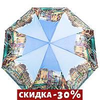 Складной зонт Magic Rain Зонт женский автомат Голубой