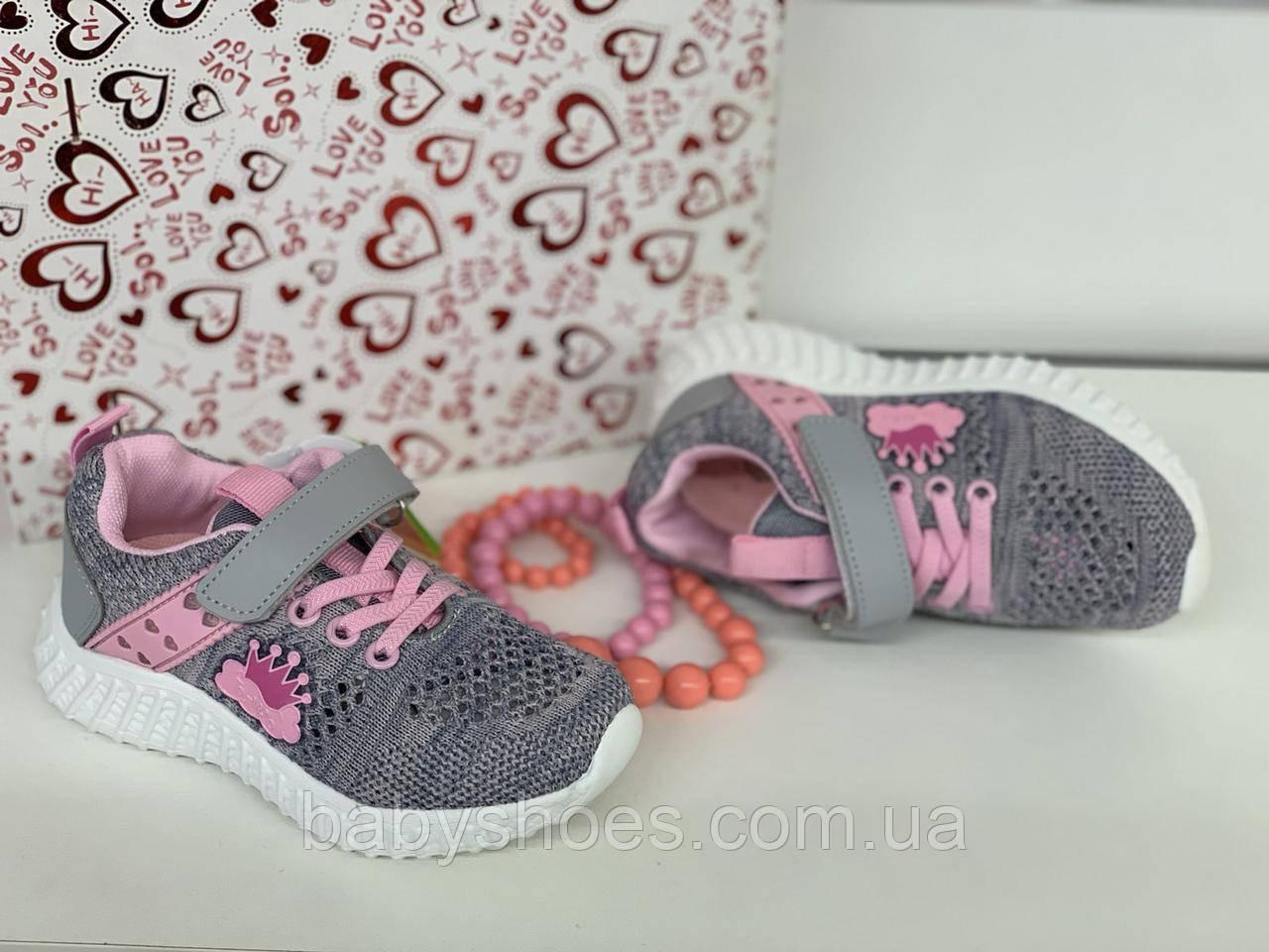 Кроссовки для девочки Kimboo  р.26-31 КД-509