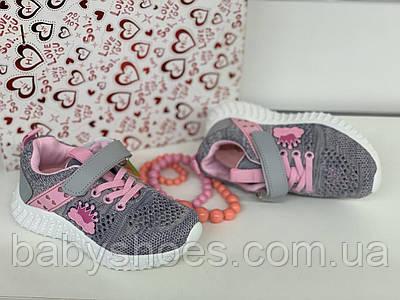 Кроссовки для девочки Kimboo  р.27 28, КД-509