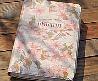 Библия в гибком переплете на молнии, фото 1
